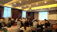 钱科宇:博商学院总裁班《变革时代民营企业战略设计》