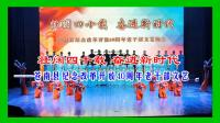 1、大合唱《劳动托起中国梦、江山》-苍南老年大学
