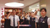 原创行业歌曲《金融人的追求》初版(中国金融工会湖南工作委员会作品)