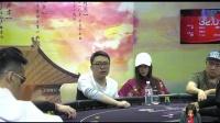 第三届国家棋牌职业大师赛—复赛