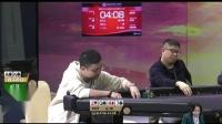 第三届国家棋牌职业大师赛—乙组