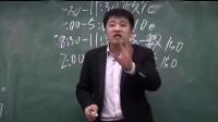 段子手张雪峰老师:满分100,考33分就能上研究生,你难道不行?搞笑视频