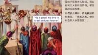 圣经简报站:以斯拉记3-6章
