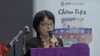 02 中国驻温哥华总领馆文化领事 蔡洁女士致辞
