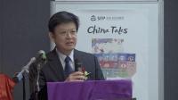 03 山东出版社集团公司董事长 张志华致辞