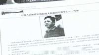 暴走漫画,所属公司在《中国青年报》刊登道歉信,向叶挺亲属致歉
