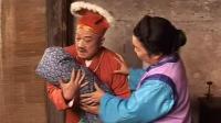大型潮语古装电视剧《李老三生鬼仔》第一集