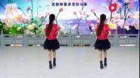 最新创意DJ广场舞32步《看透你》歌曲动听舞蹈优美