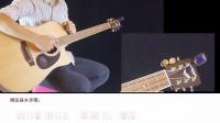 吉他教学入门零基础教程: 2.1 吉他调音(标准音调弦)【友琴吉他】