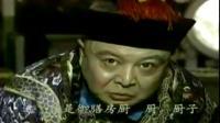 人间灶王 03