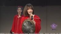 SNH48 TeamNⅡ《N.E.W》第二场公演(20181103 夜场)
