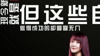 抖音 自媒體營銷 - 高珉