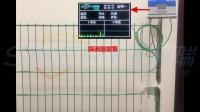 SIKERY-3600 振动电缆报警演示