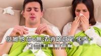 【小优活大解密】维生素C能预防感冒?