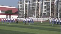 人教版初中体育与健康九年级《男生跨栏跑》获奖课教学视频