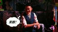 李希侃模仿杨迪简直神似, 和刘维斗智斗勇