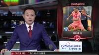 巴萨平国米进军欧冠16强 伊卡尔迪进球决平救主