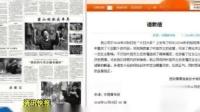 暴走漫画道歉 叶挺后人发声:将20万元赔偿捐给公益基金