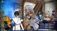 PS4 fate extella link-15-白金,完坑