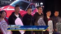 """火力全开北京现代LAFESTA菲斯塔山城开启""""性能盛宴"""""""