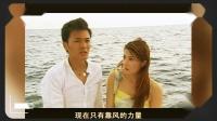"""杨丽菁""""2000后电视剧""""国产现代都市爱情剧《亲爱的看招》_自定义转码_1280x720"""