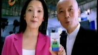 2003年春节期间山东卫视晚间播出的广告2