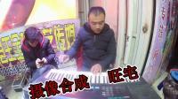 岚县风俗之三周年立碑