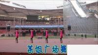 2018年最新广场舞茶姐广场舞一吻红尘