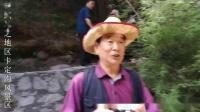 五十年的歌声 青藏高原好风光(上 视频部分)