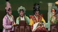 豫剧——《大明皇后》 豫剧 第1张