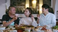 途家「大城小宿」品牌剧场第一季《餐桌复兴》