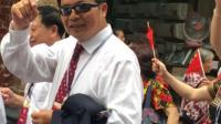 广海(世界)首届恳亲大会游行