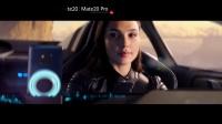 【游民星空】华为Mate20 Pro 盖尔加朵宣传片