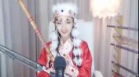 芳菲竹笛[红颜旧]20181003