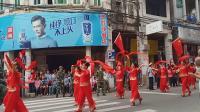2018年广海镇首届恳亲会巡游大会