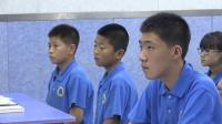 湘美版初中美术九年级上册第6课《魅力永恒的建筑》获奖课教学视频
