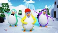 五个小企鹅的儿童歌曲童谣五小企鹅歌儿童电视的法国人舒适的