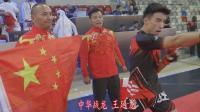 中华战龙王延龙十秒KO获胜