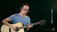 贝加尔湖畔吉他教学MV-红瓜子传媒