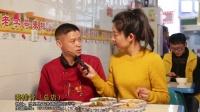 四川电视台《四川味道》栏目特别推荐乐至地标性美食--秦排骨
