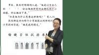 2018教师资格证面试小学语文试讲-小学语文面试教材梳理05