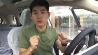 【东蒙车志】试驾全新比亚迪-唐,7座SUV新选择