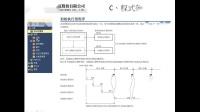 GXW3小教室基本篇第12課程式架構說明