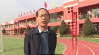 2018.11.8静乐县义务教育基本均衡发展