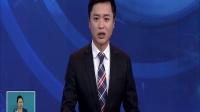 """""""网红景区""""二期明天开放 哈尔滨江南江北慢行环线形成"""