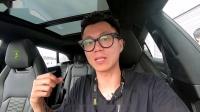 《萝卜小报告》SUV中的战斗机 兰博基尼Urus赛道体验