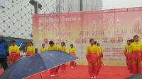 2018年河南省中原大舞台武术展示第三十三中学集体赛太极剑