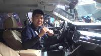 《萝卜报告》这还是我的A6L么?广州车展体验全新A6L