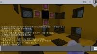 Minecraft我的世界解密地图《分裂之语》下[洛兔子](借籽岷炎黄五歌粉鱼橙子之名,出现吧,观众!)