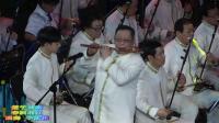 伊春市民族管弦乐团演出